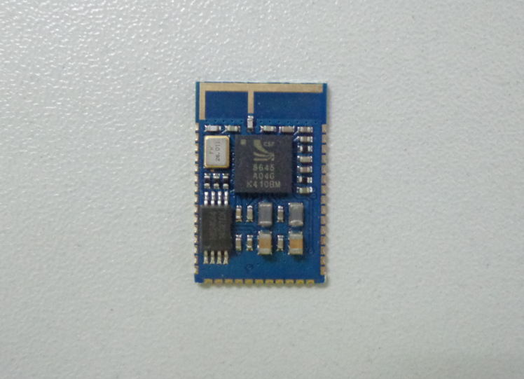 SL-8645-A bluetooth 4.0 stereo module support APTX