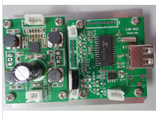 MAXIM 12V mini amplifier board 2*20W @4ohm with MP3 player
