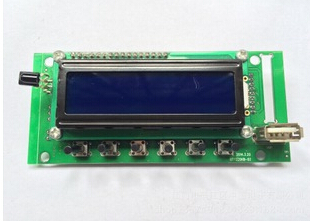 customized bluetooth button MP3 module with LCD display